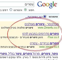 פרסומות גוגל